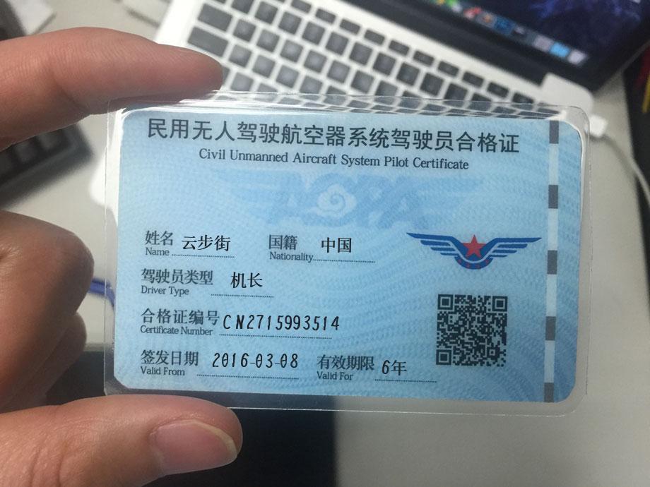 装逼图片在线生成(楼表白、房产证、飞机驾驶证、保时捷订单)
